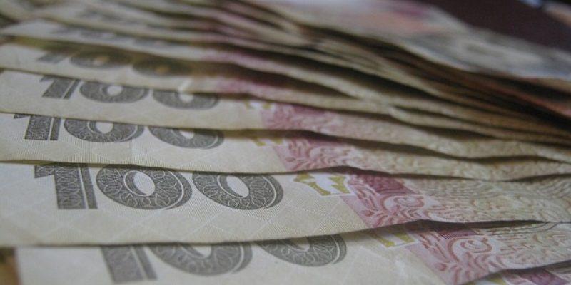 Координація соціальних виплат в Україні